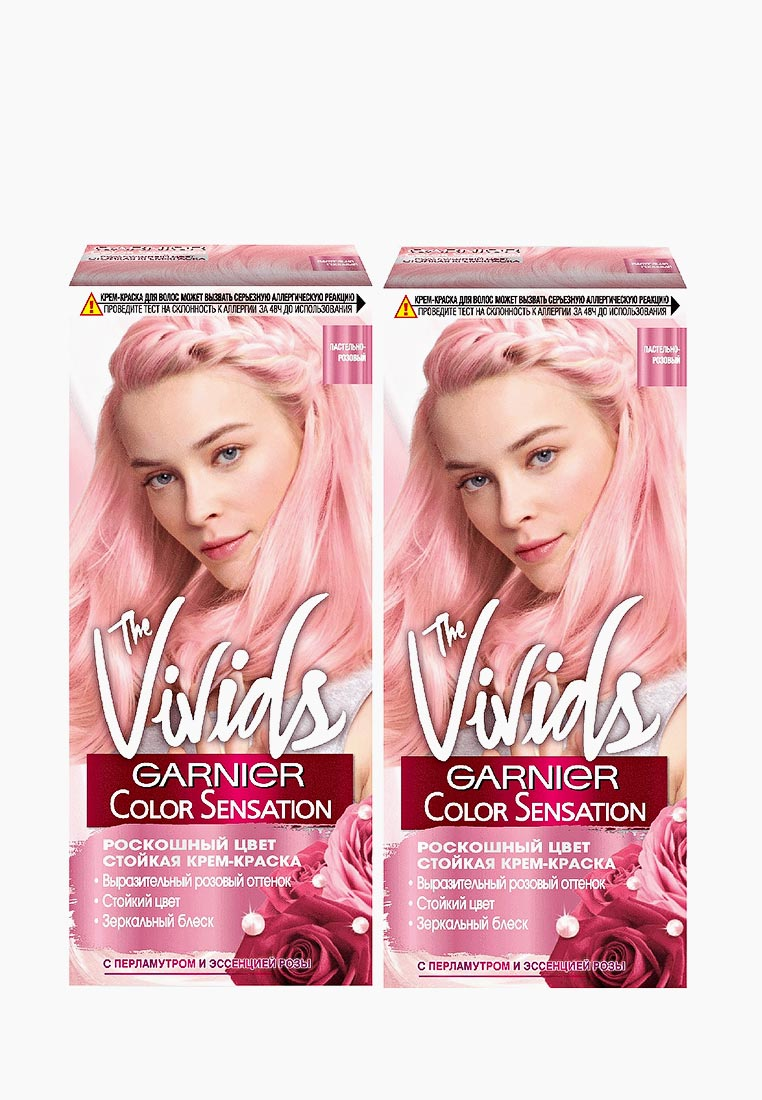 """Garnier Краска для волос """"Color Sensation, Роскошь цвета"""", The Vivids, с перламутром, Пастельно-розовый, 110 мл, 2 шт"""