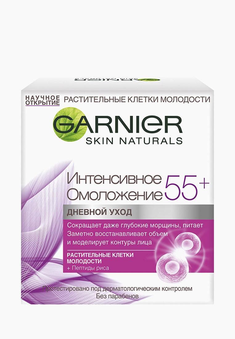 """Garnier Крем для лица """"Антивозрастной уход, Интенсивное омоложение 55+"""" сокращающий морщины, питательный, дневной, 50 мл"""