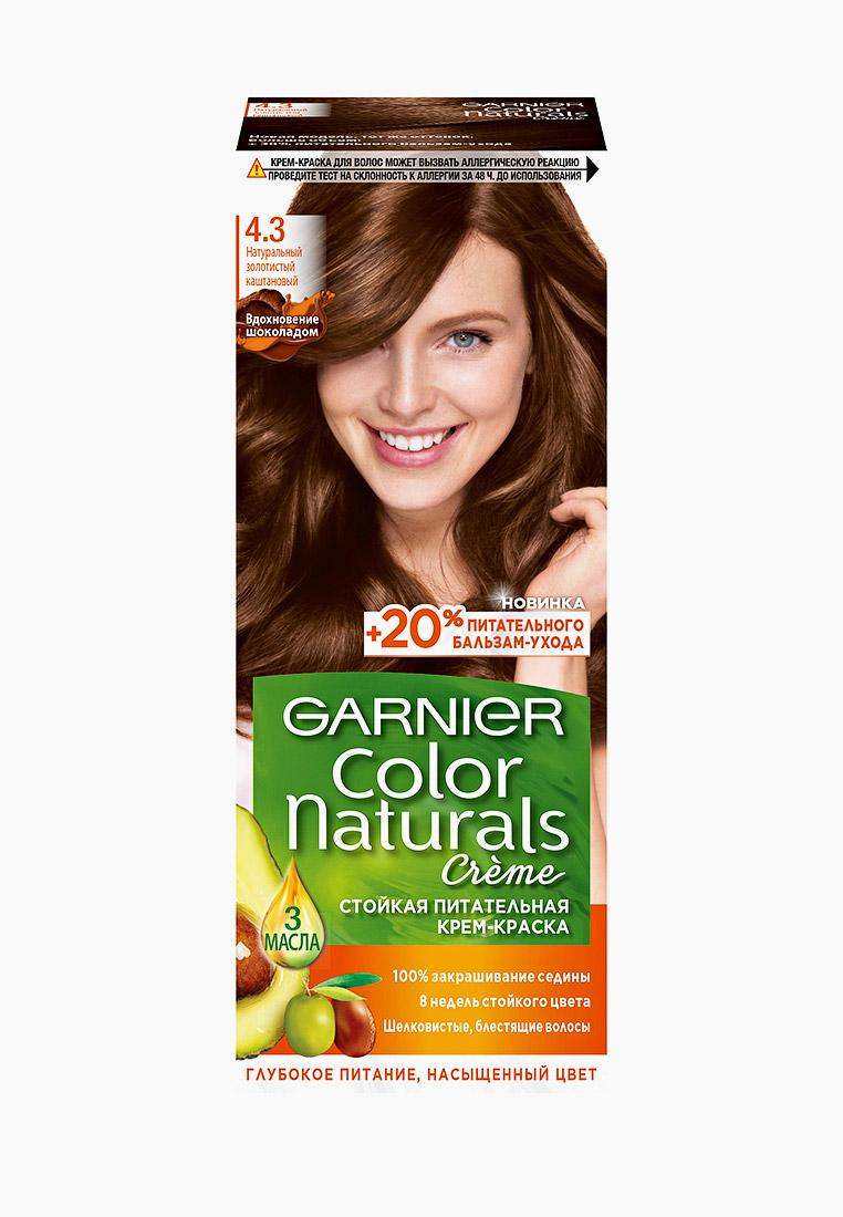 """Garnier Краска для волос """"Color Naturals"""", оттенок 4.3, Золотистый каштан"""
