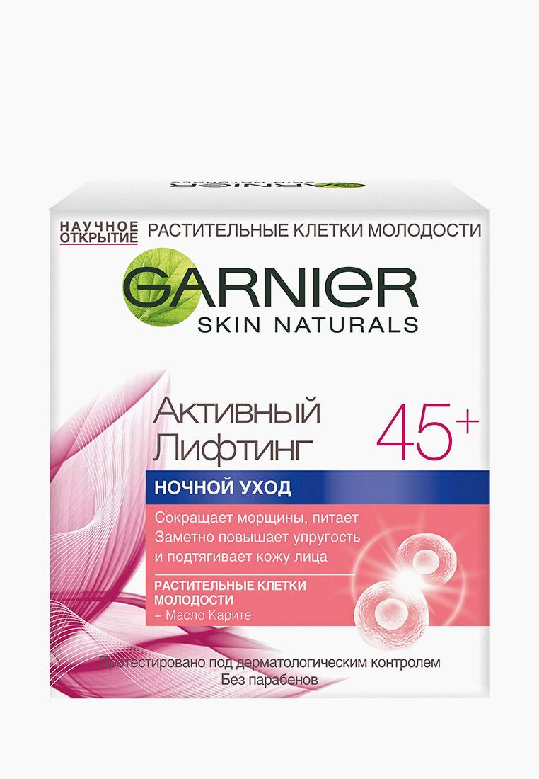 """Garnier Крем для лица """"Антивозрастной Уход, Активный Лифтинг 45+"""" сокращающий морщины, ночной, 50 мл"""