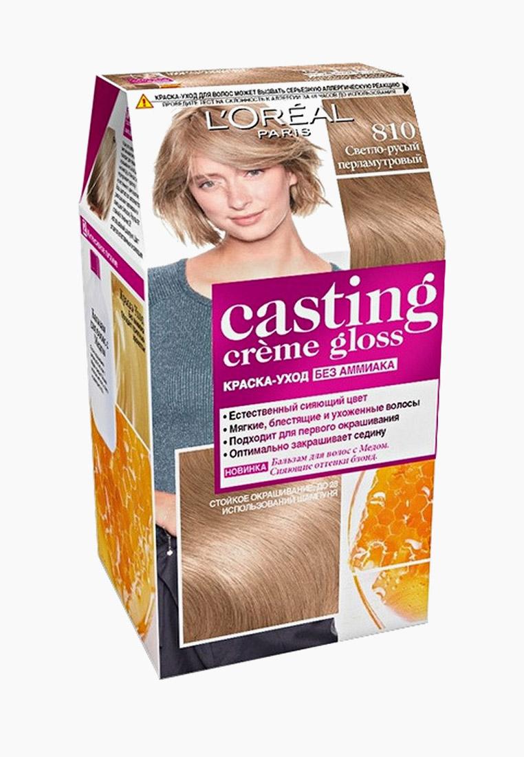 "L'Oreal Paris Краска для волос ""Casting Creme Gloss"" без аммиака, оттенок 810, Перламутровый русый"