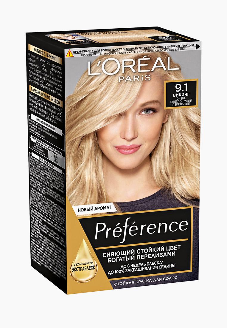 "L'Oreal Paris Краска для волос ""Preference"", оттенок 9.1, Викинг"