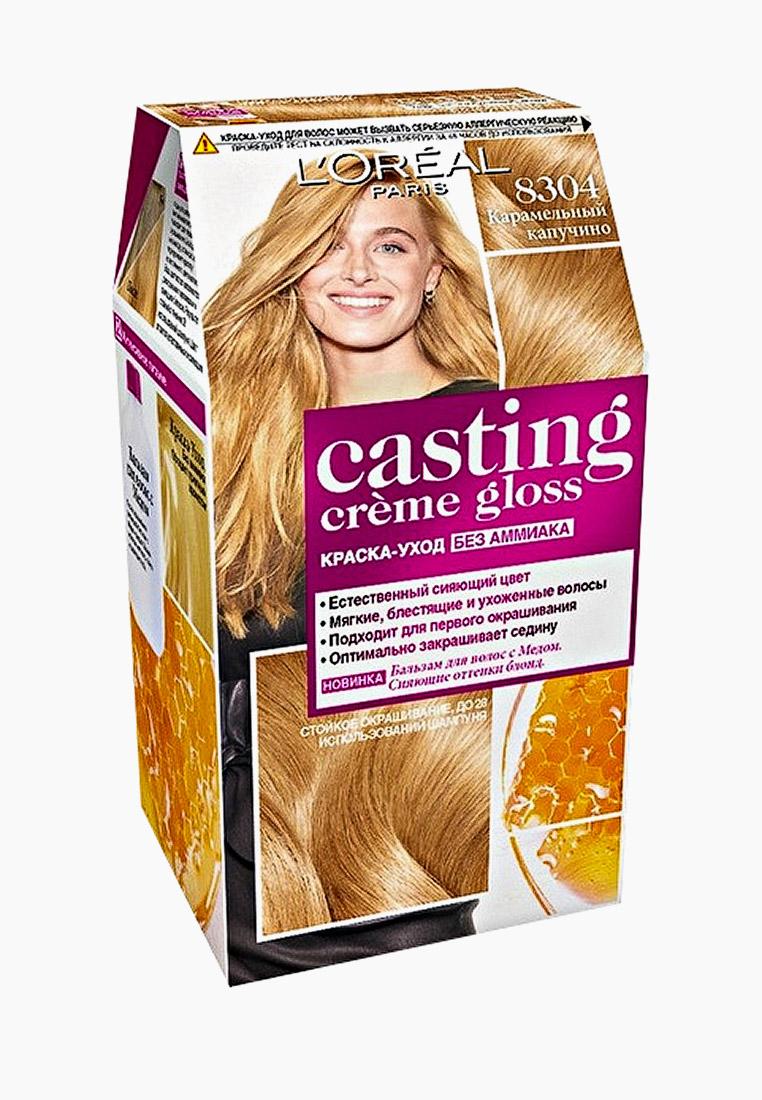 "L'Oreal Paris Краска для волос ""Casting Creme Gloss"" без аммиака, оттенок 8304, Карамельный капучино"