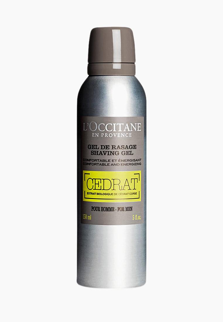 L'Occitane Гель для бритья Цедрат