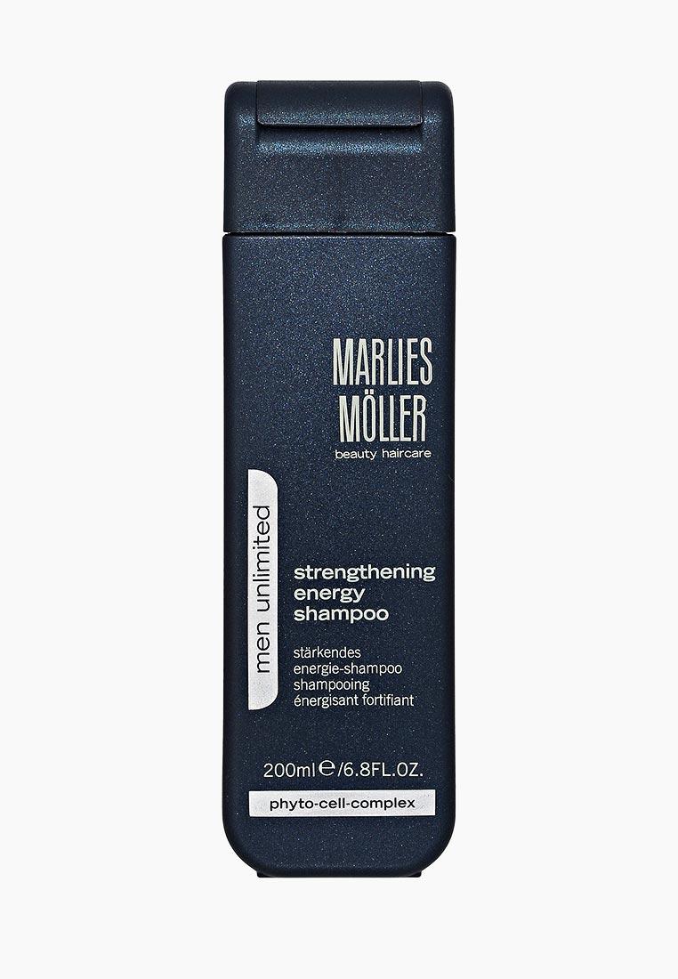 Шампунь Marlies Moller Men Unlimited укрепляющий для мужчин 200 мл за 1 899 ₽. в интернет-магазине Lamoda.ru