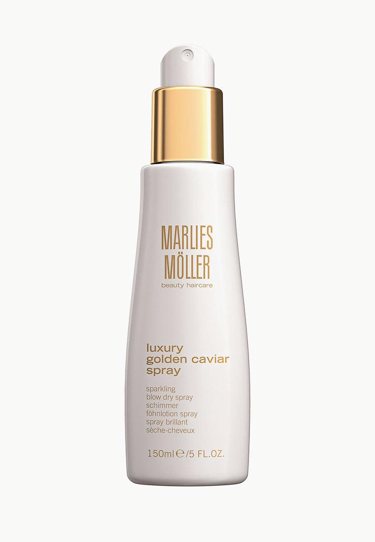 Спрей для волос Marlies Moller Сухой, для придания объема Luxury Golden Caviar, 150 мл за 3 930 ₽. в интернет-магазине Lamoda.ru