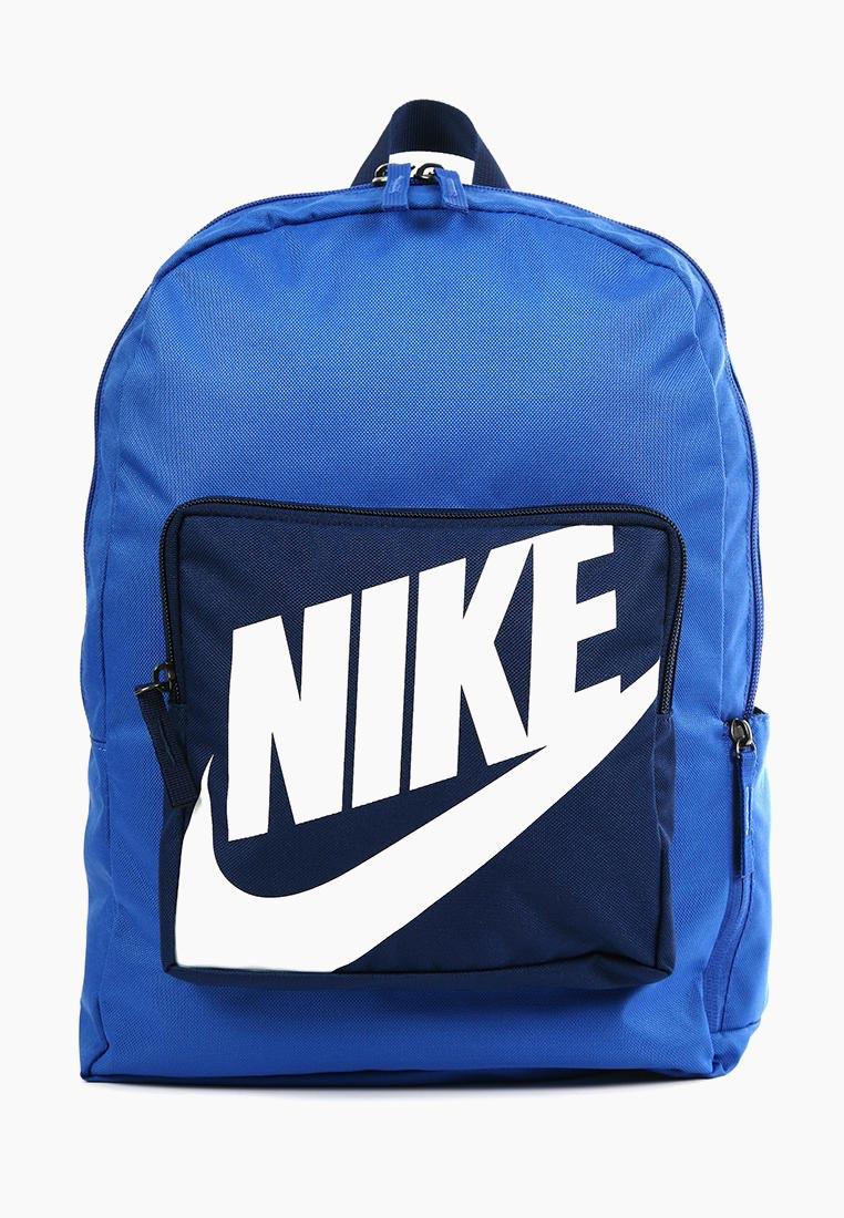 Nike Рюкзак NK CLASSIC BKPK