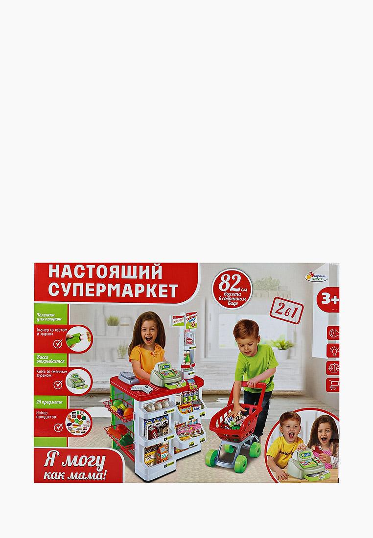 """Играем Вместе Набор игровой """"Супермаркет"""""""