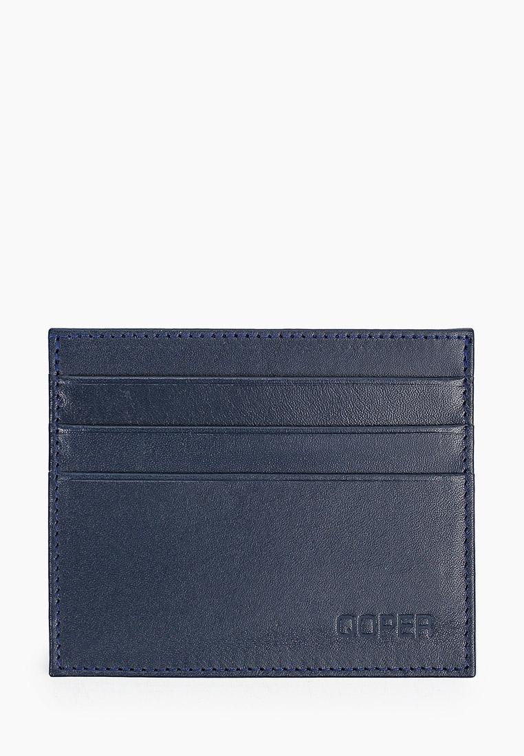Qoper Кредитница