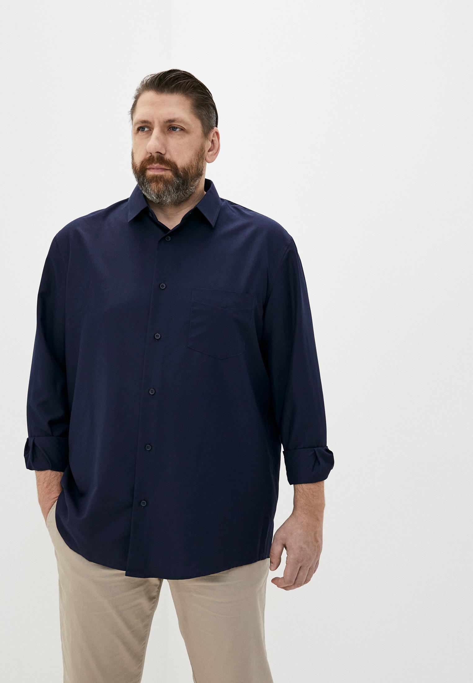 Рубашка Galion за 2 980 ₽. в интернет-магазине Lamoda.ru