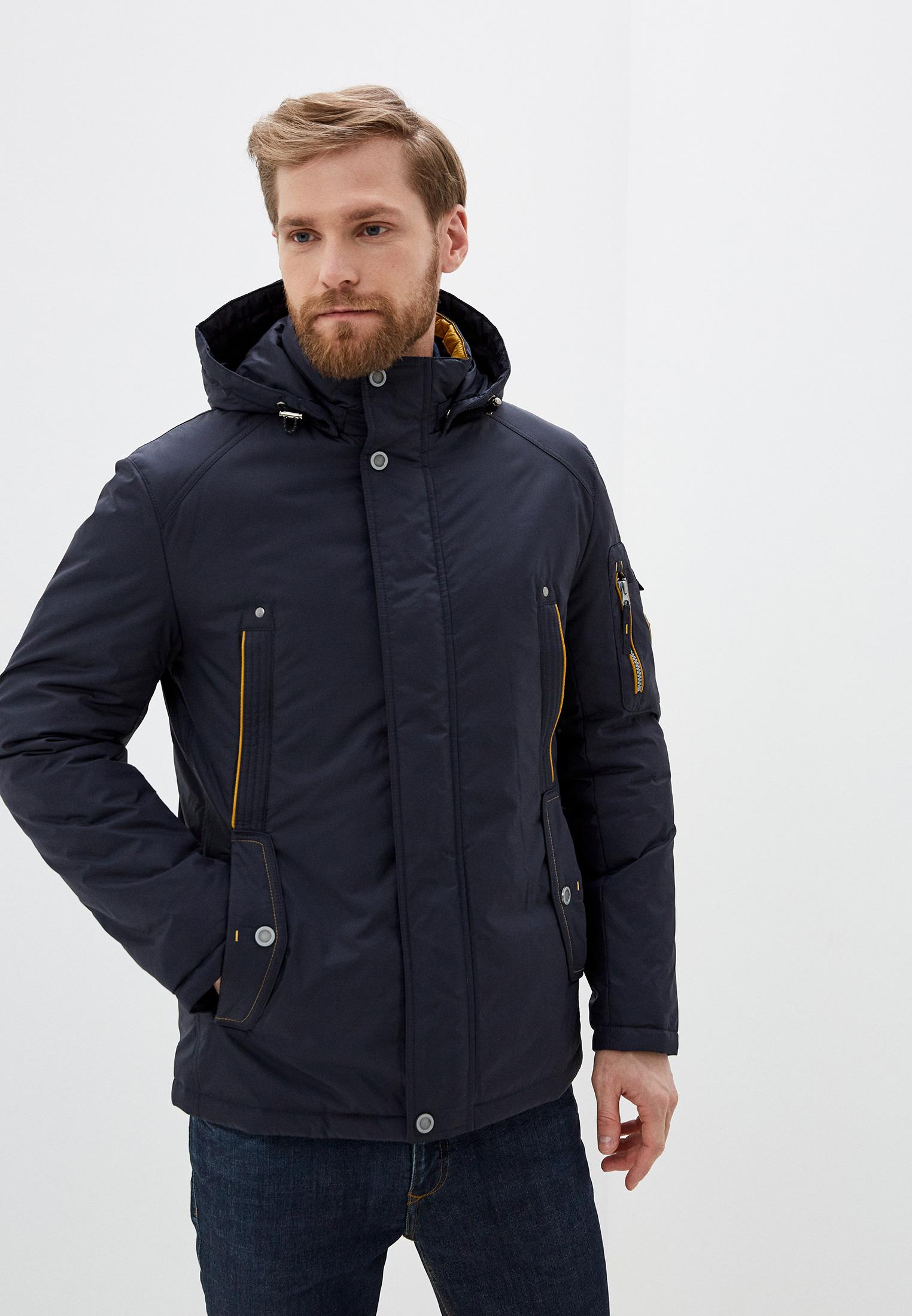 Naviator Куртка утепленная