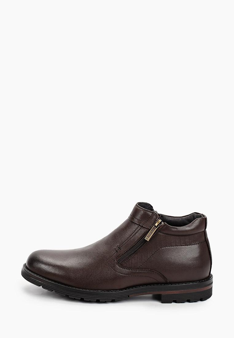 Ботинки Thomas Munz купить за в интернет-магазине Lamoda.ru