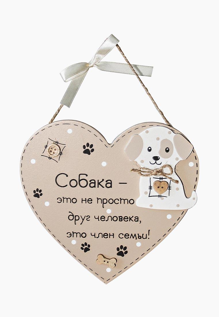 Декор настенный Be Happy Собака - друг человека купить за ...