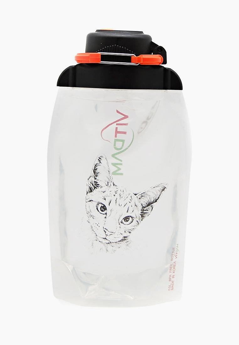 Бутылка Vitdam 500 мл за 849 ₽. в интернет-магазине Lamoda.ru