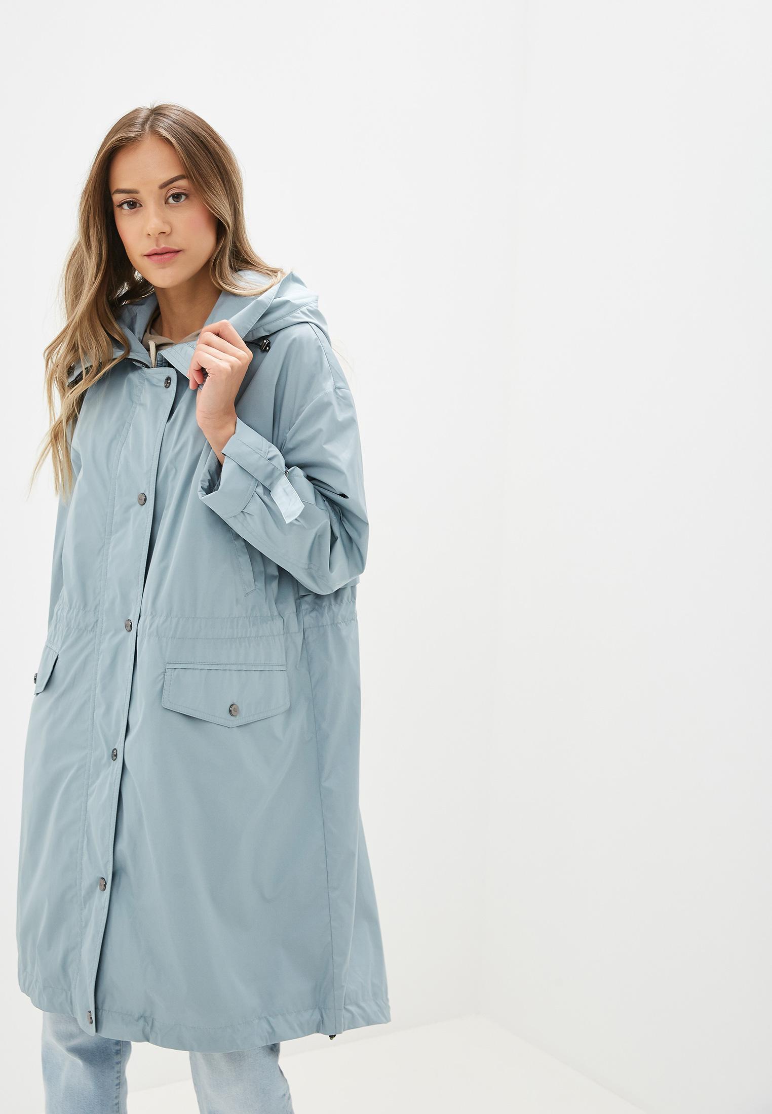 Плащ, Dixi-Coat, цвет: голубой. Артикул: MP002XW01QCQ. Одежда