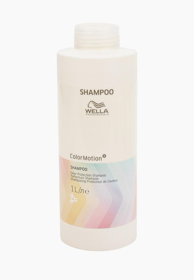 Шампунь Wella Professionals COLOR MOTION+, для окрашенных волос, 1000 млPROFESSIONALS 1000 мл за 2 699 ₽. в интернет-магазине Lamoda.ru