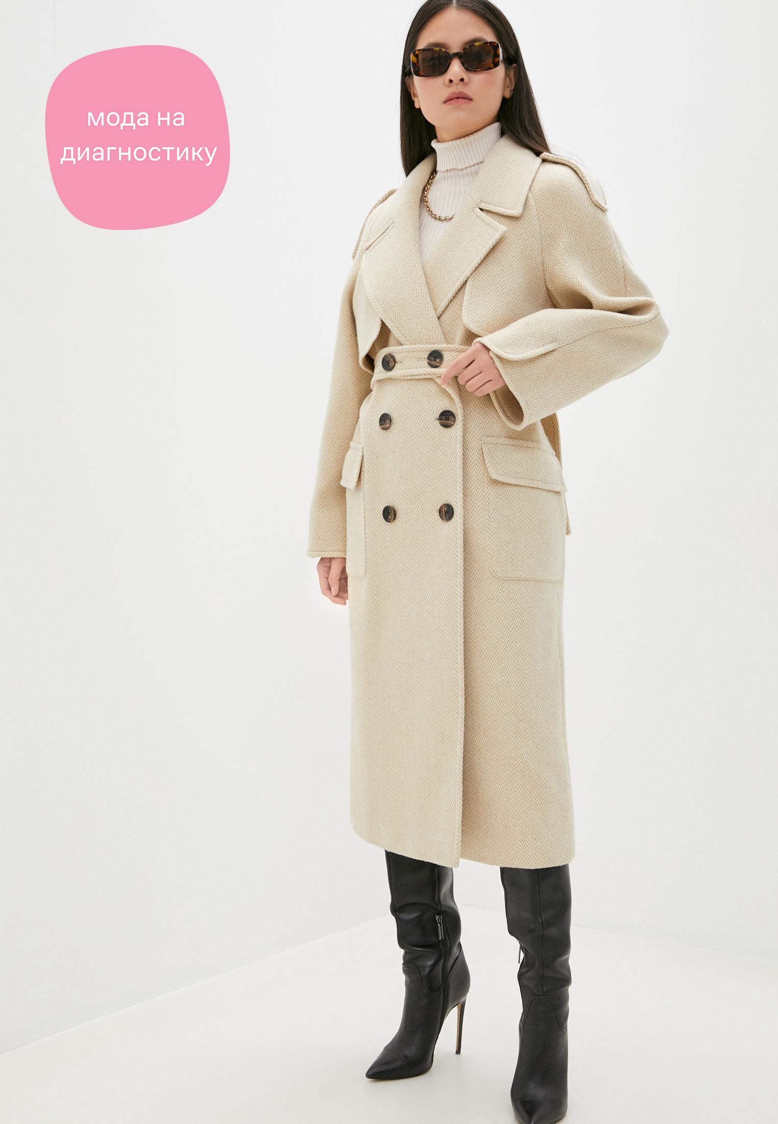 Пальто I Am Studio купить за 29 800 ₽ в интернет-магазине Lamoda.ru