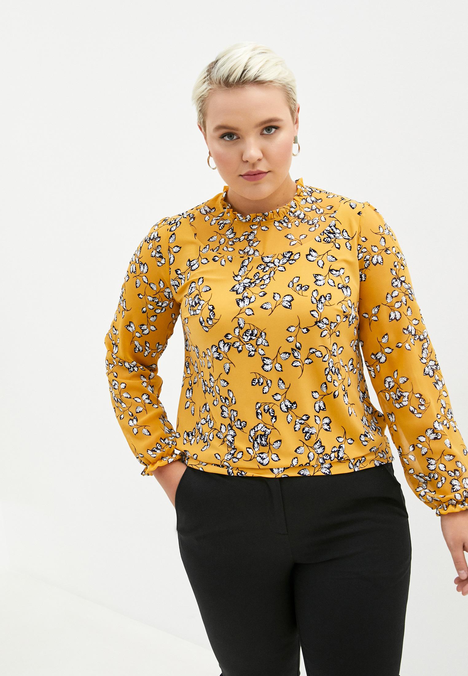 Блуза Kontaly за 2 520 ₽. в интернет-магазине Lamoda.ru