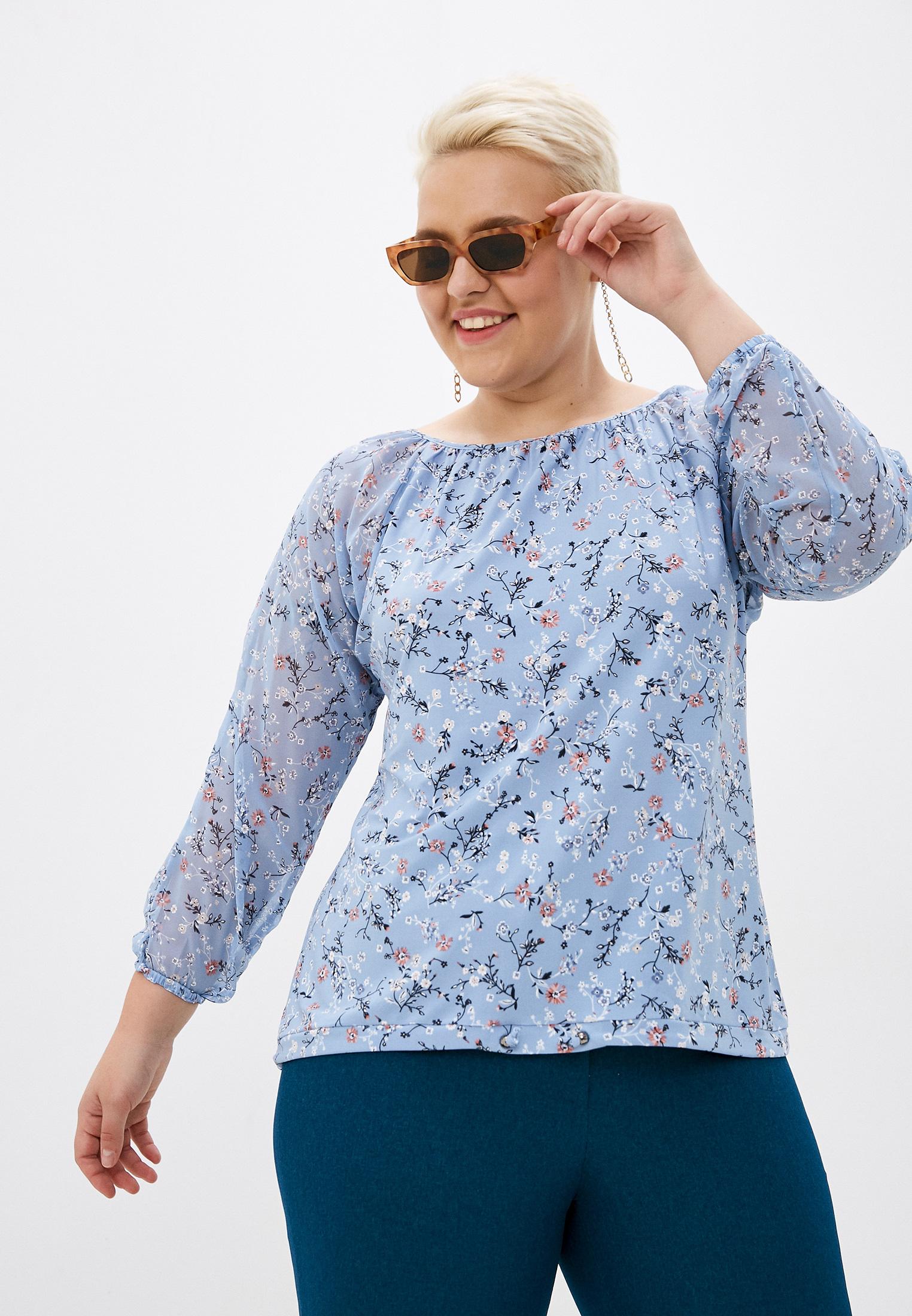 Блуза Kontaly за 2 200 ₽. в интернет-магазине Lamoda.ru