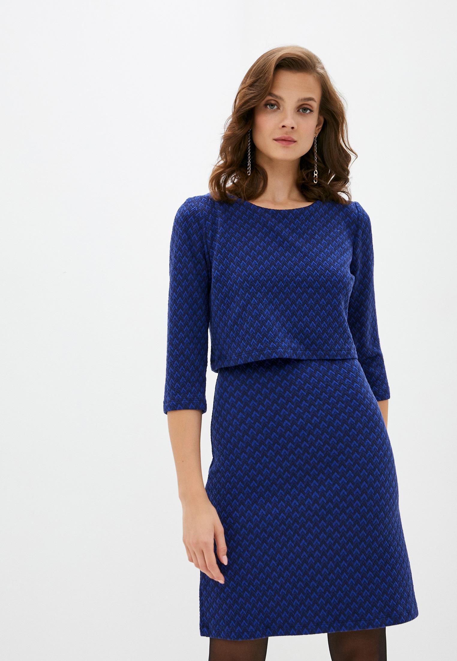 Платье Vittoria Vicci за 2 204 ₽. в интернет-магазине Lamoda.ru