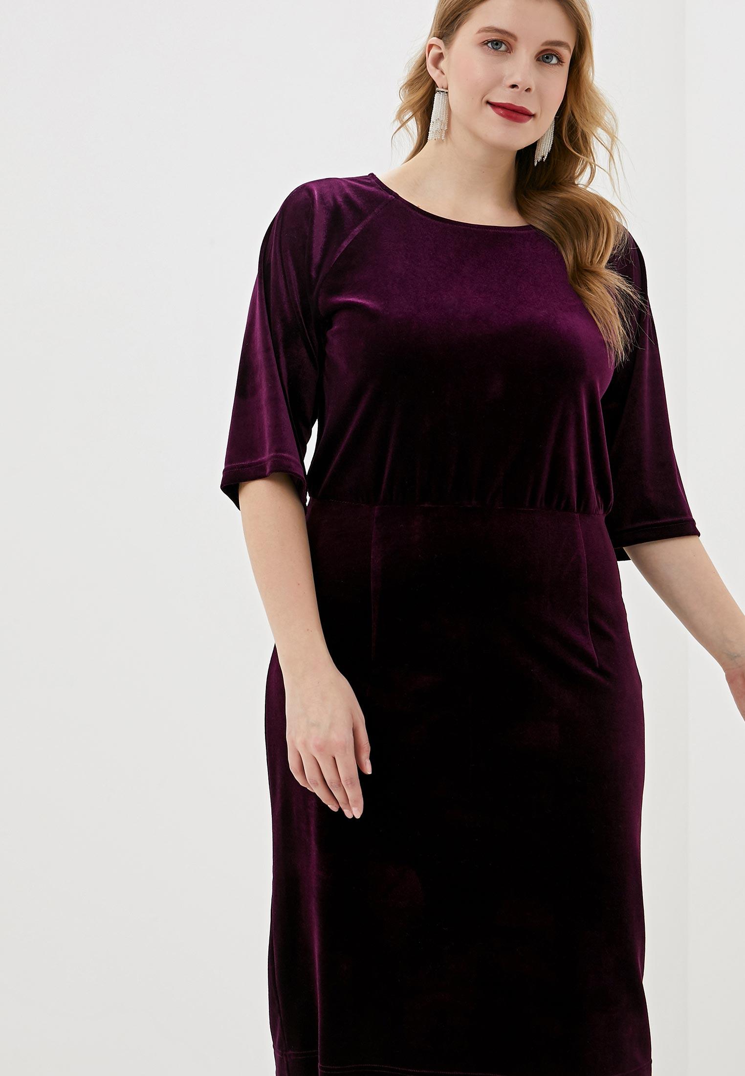 Платье Космея за 1 690 ₽. в интернет-магазине Lamoda.ru