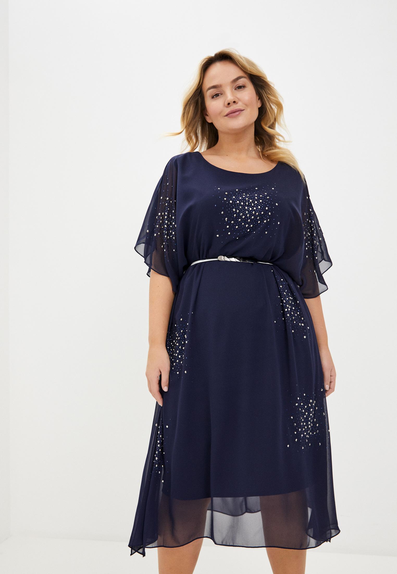 Платье Milomoor за 9 225 ₽. в интернет-магазине Lamoda.ru