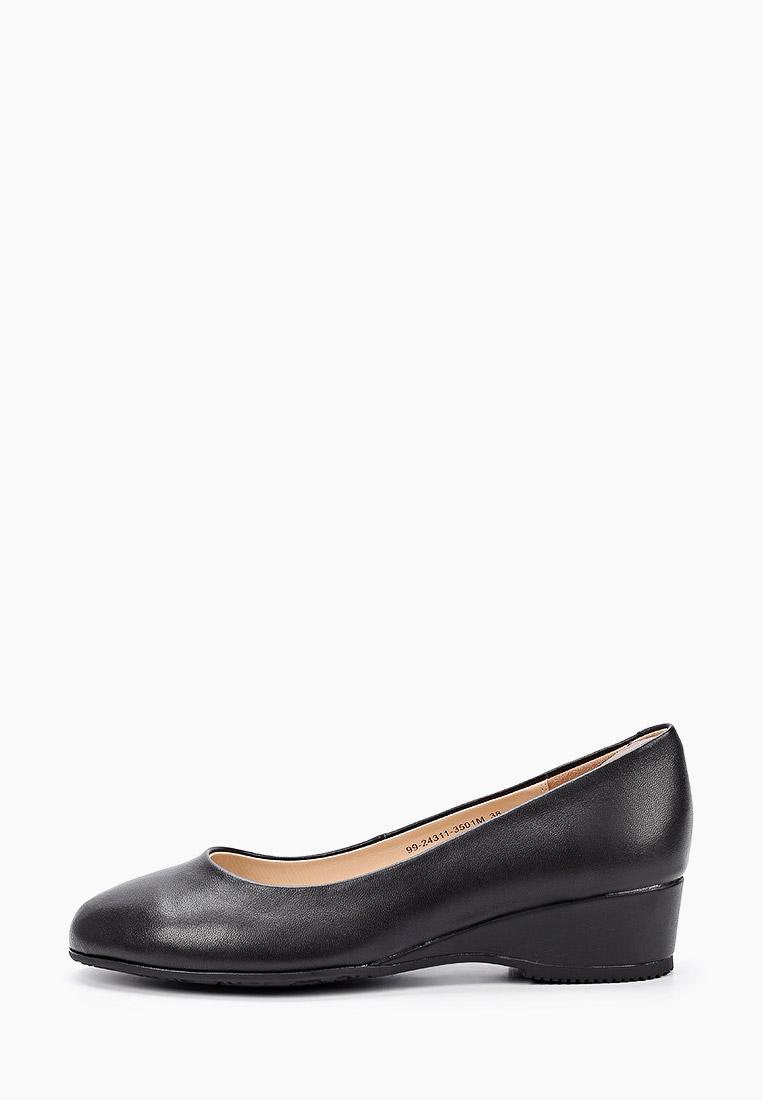 Туфли Mascotte за 3 995 ₽. в интернет-магазине Lamoda.ru