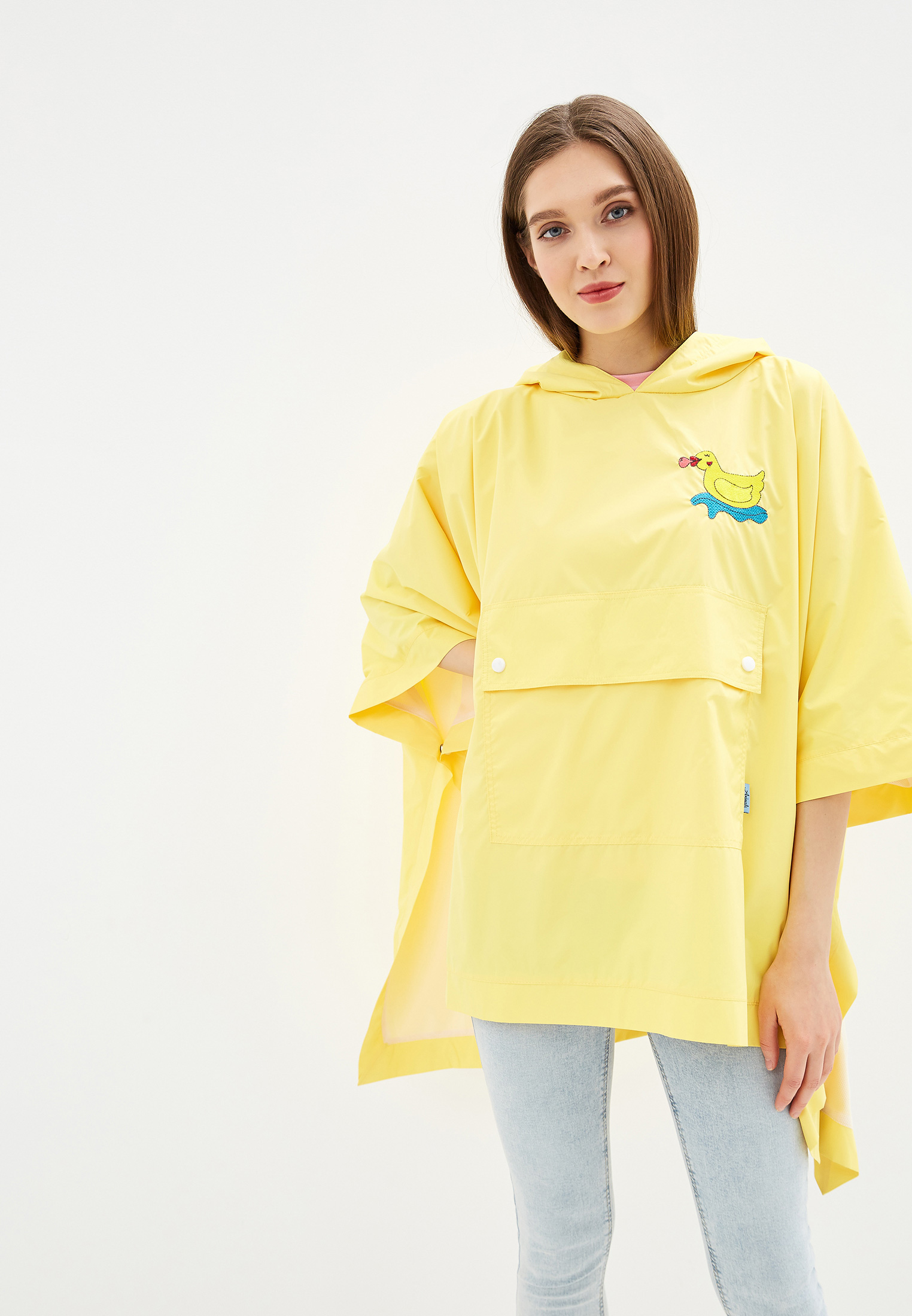 Плащ, Animals, цвет: желтый. Артикул: MP002XW0R92A. Одежда
