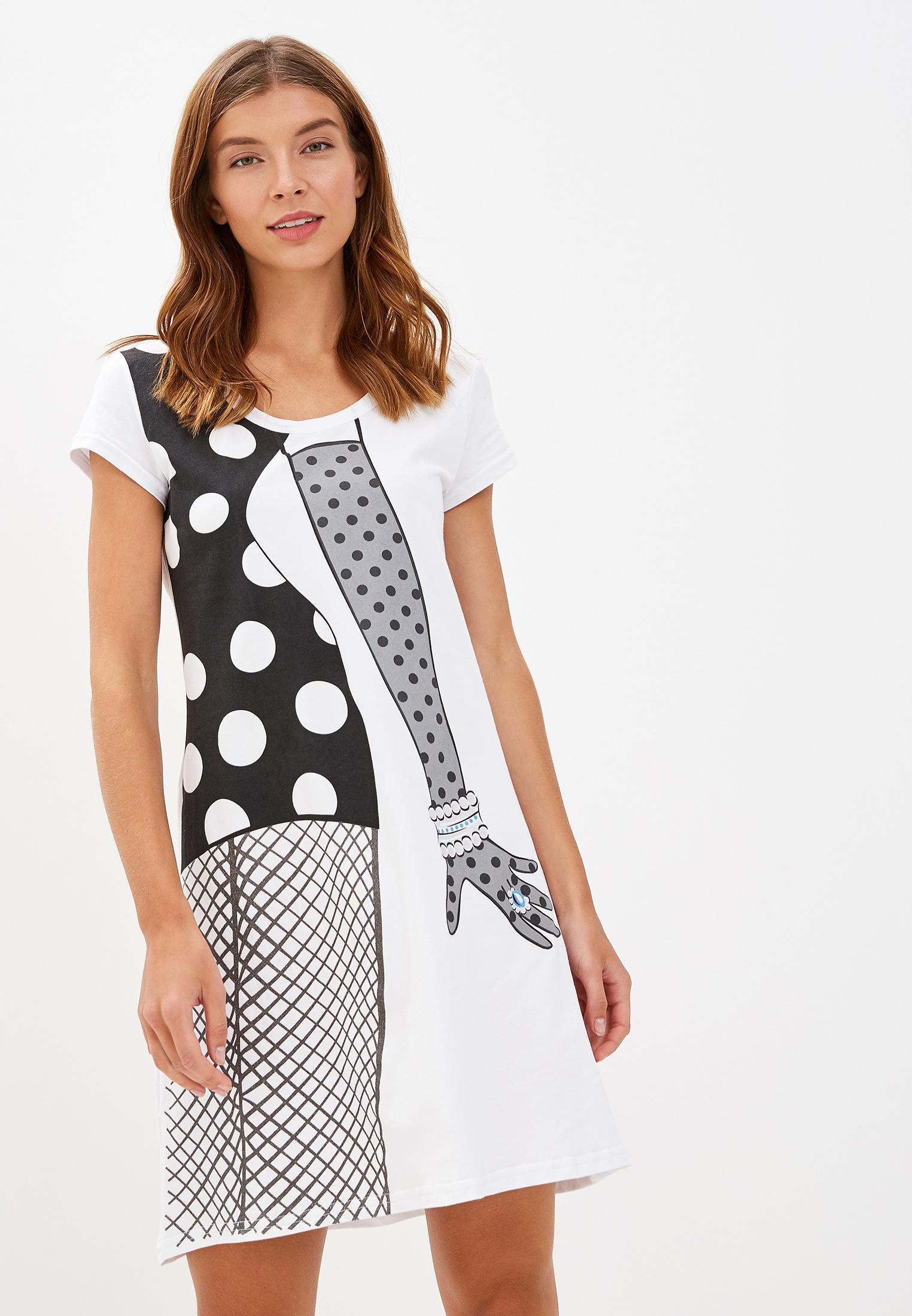 Платье домашнее Erteks за 1 640 ₽. в интернет-магазине Lamoda.ru