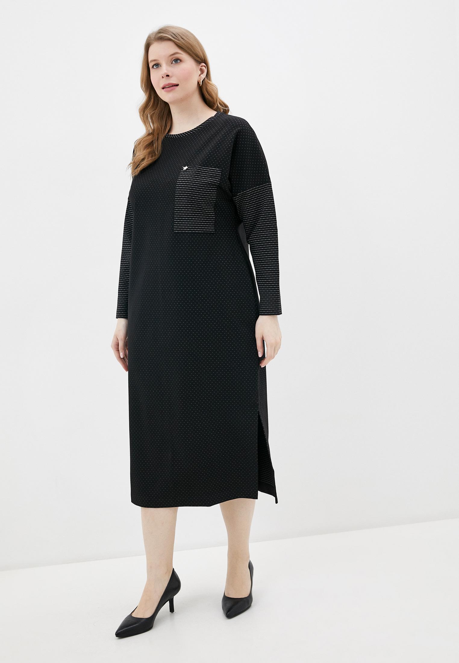 Платье Intikoma за 2 515 ₽. в интернет-магазине Lamoda.ru