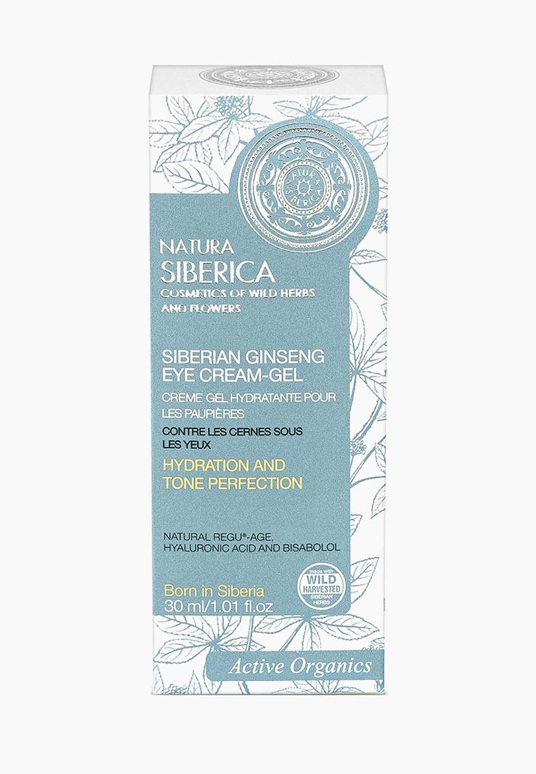 Natura Siberica Гель для кожи вокруг глаз
