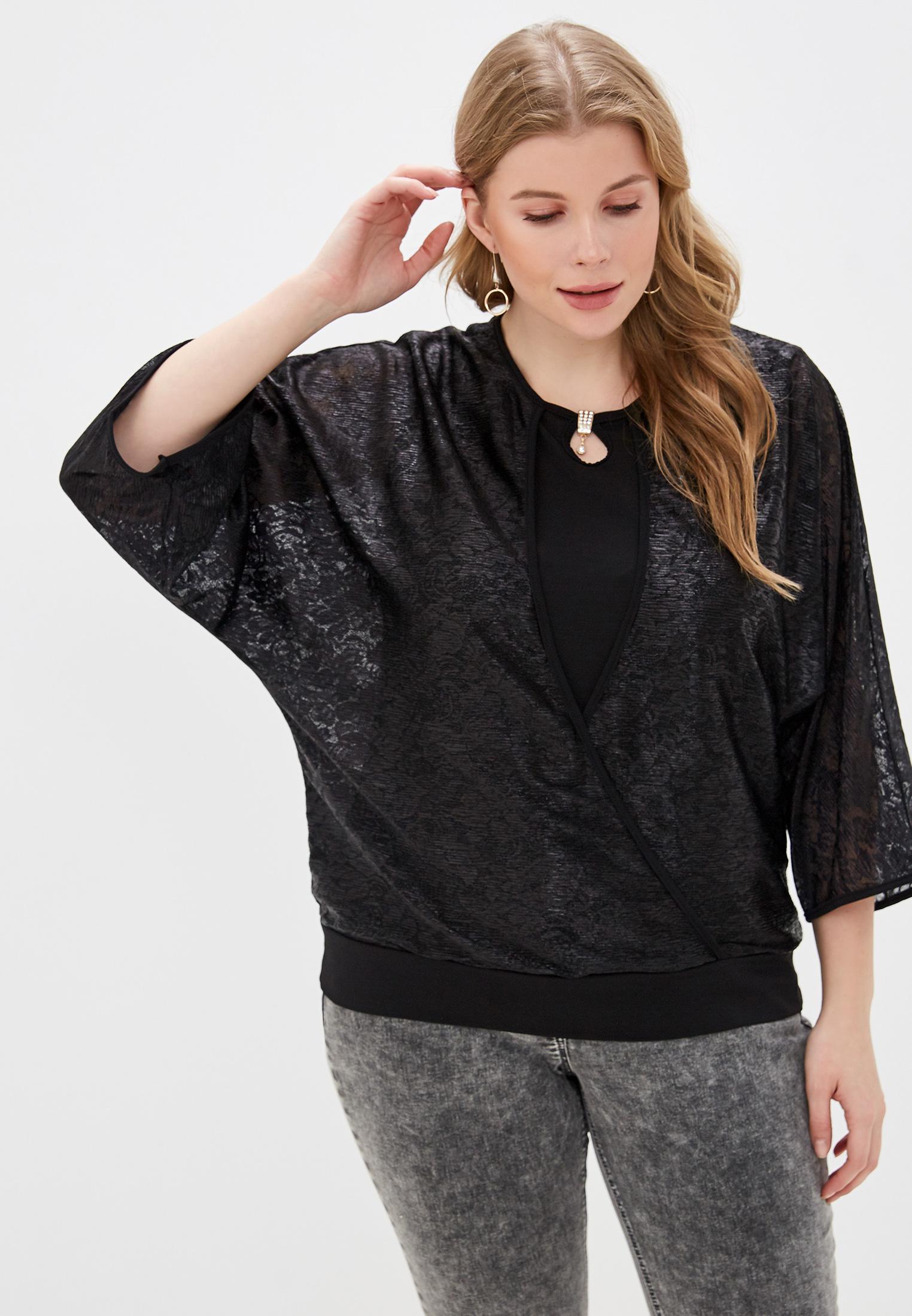 Блуза Olsi за 1 259 ₽. в интернет-магазине Lamoda.ru