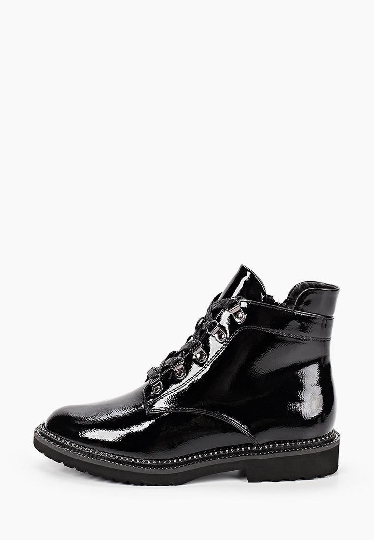 Ботинки T.Taccardi за 1 499 ₽. в интернет-магазине Lamoda.ru