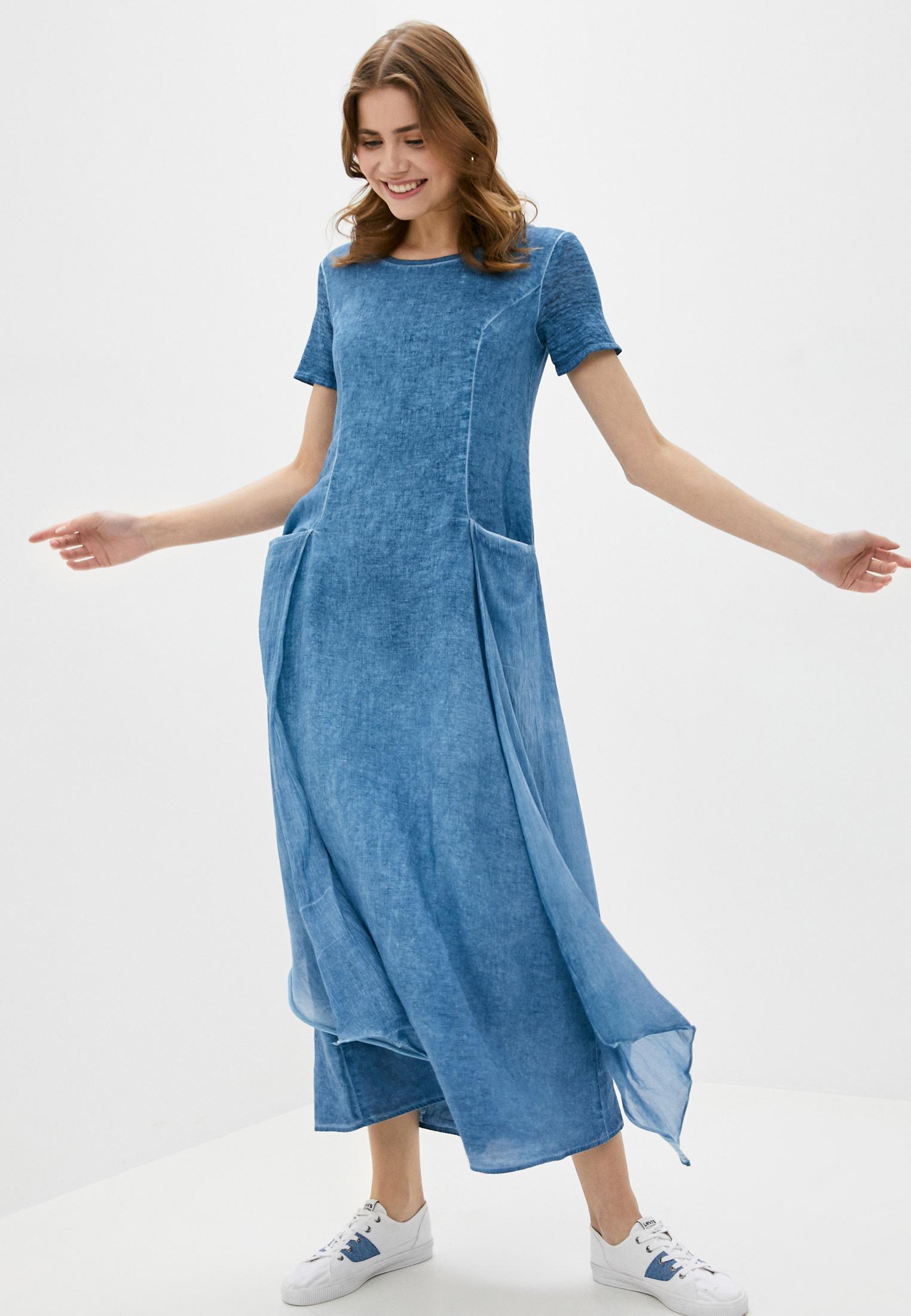 Платье джинсовое Agenda ЛУЧИА купить за в интернет-магазине Lamoda.ru