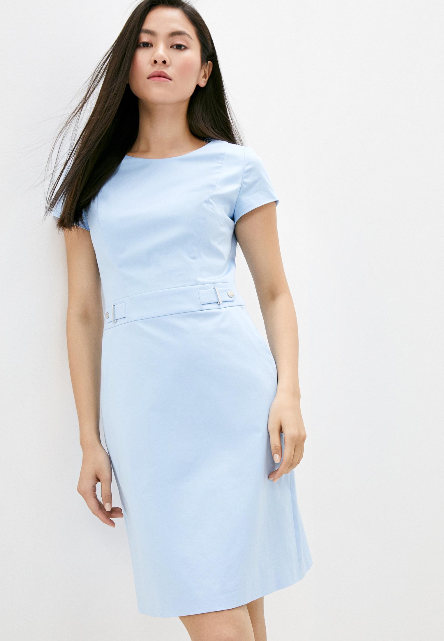 Hugo Платье Kelisi