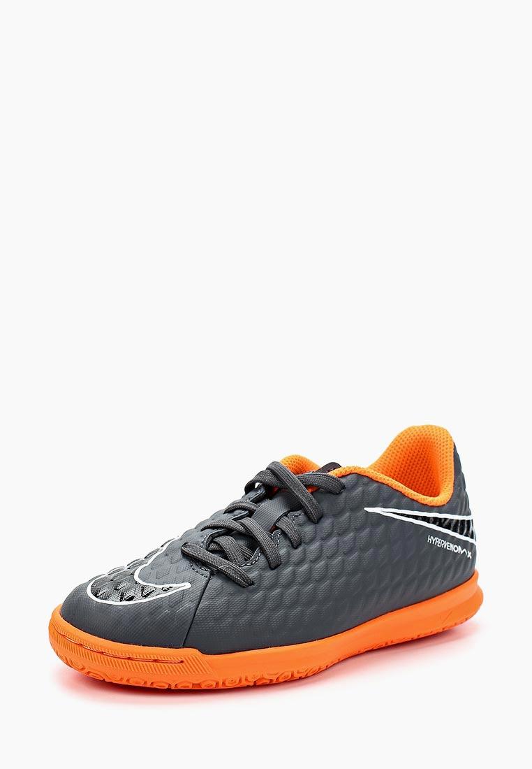 acbce55f2c51 Бутсы зальные Nike Kids' Jr. Hypervenom PhantomX 3 Club (IC) Indoor ...