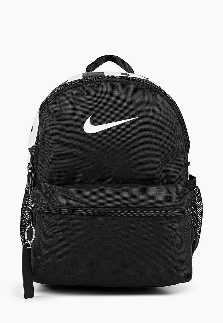 Nike Рюкзак Brasilia JDI Kids' Backpack (Mini)