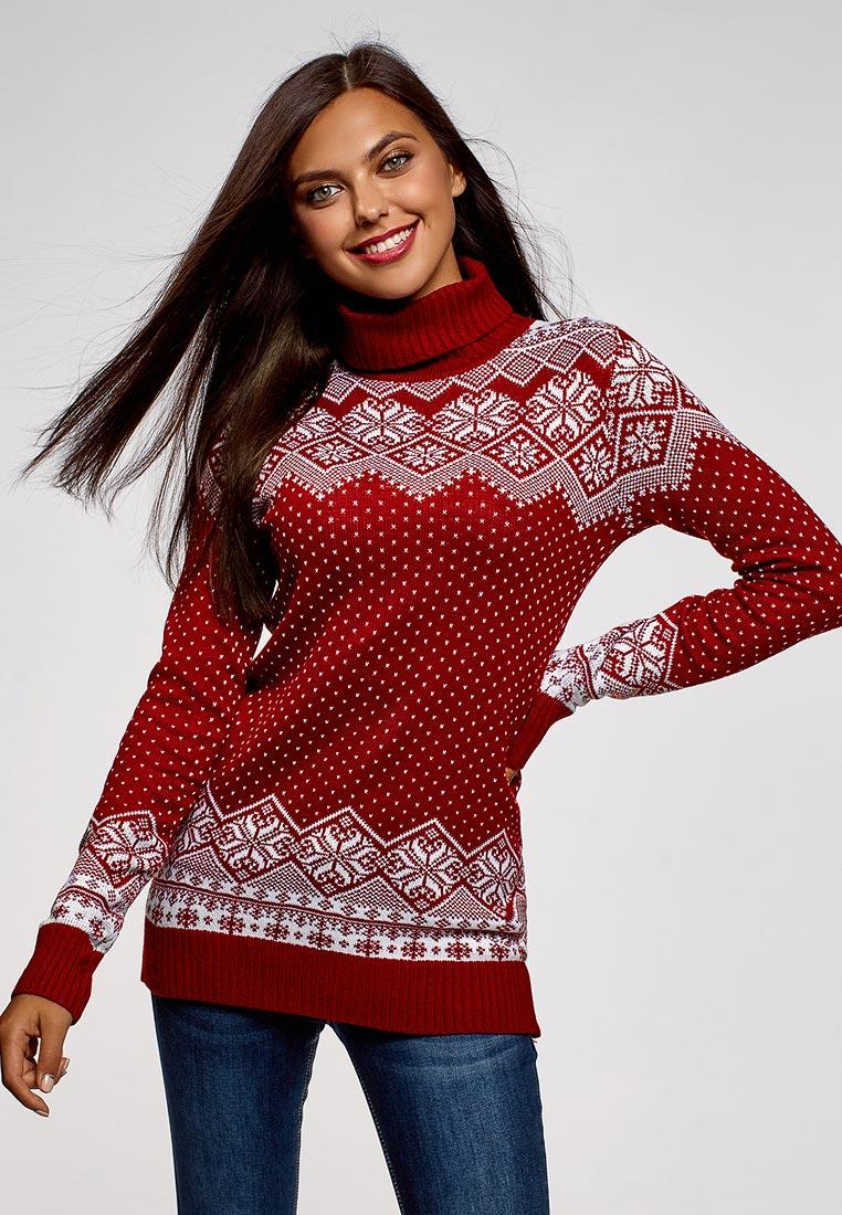 свитера купить украина