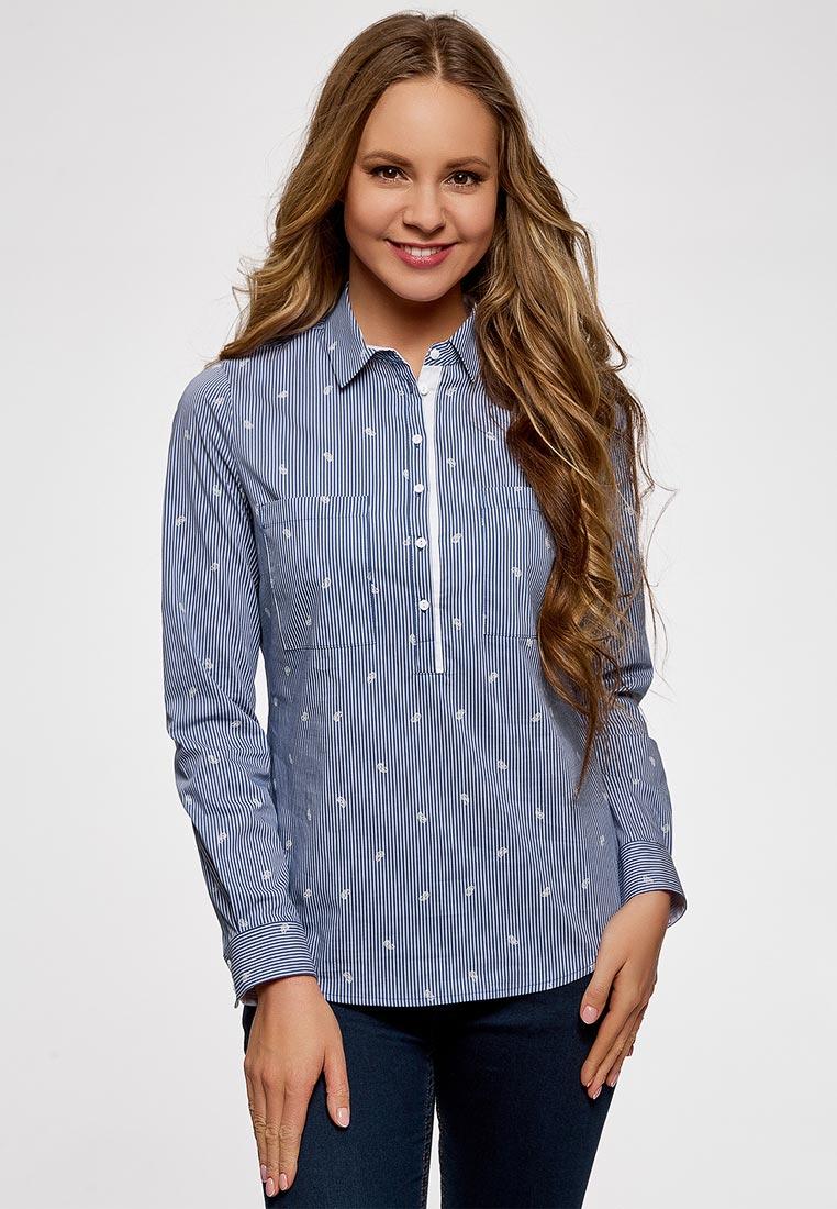 хороший способ картинки рубашек женских работает