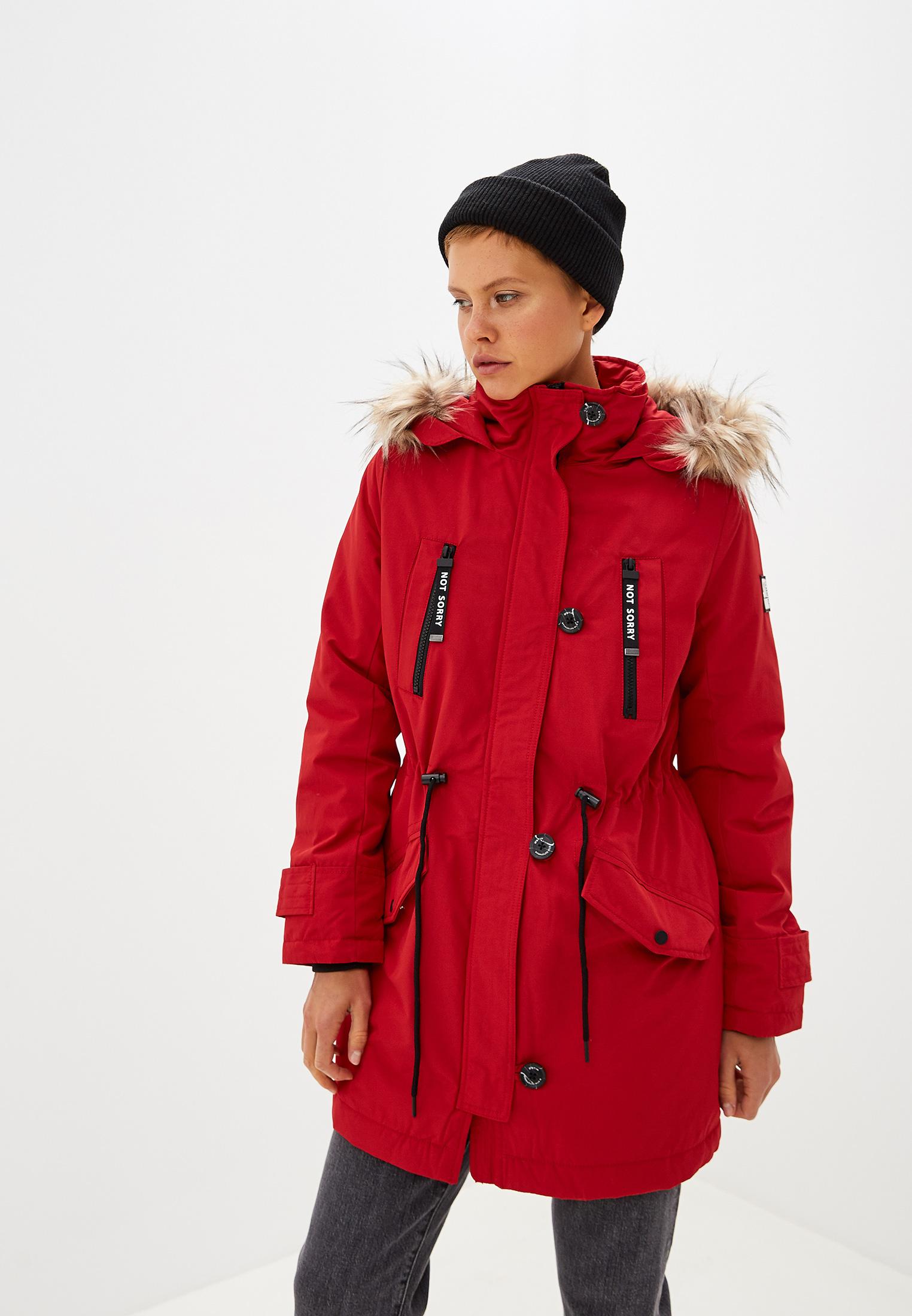 Парка, O'stin, цвет: красный. Артикул: OS004EWGGSX3. Одежда / Верхняя одежда / Парки
