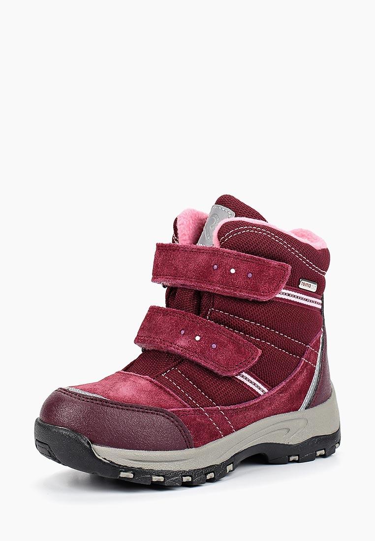 Ботинки Reima Visby купить за 2 740 ₽ в интернет-магазине Lamoda.ru