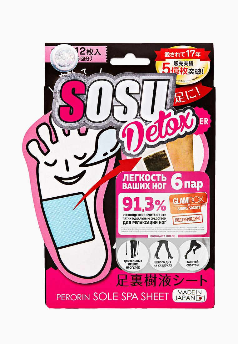 Патчи для ног Sosu с ароматов полыни, 6 пар за 954 ₽. в интернет-магазине Lamoda.ru