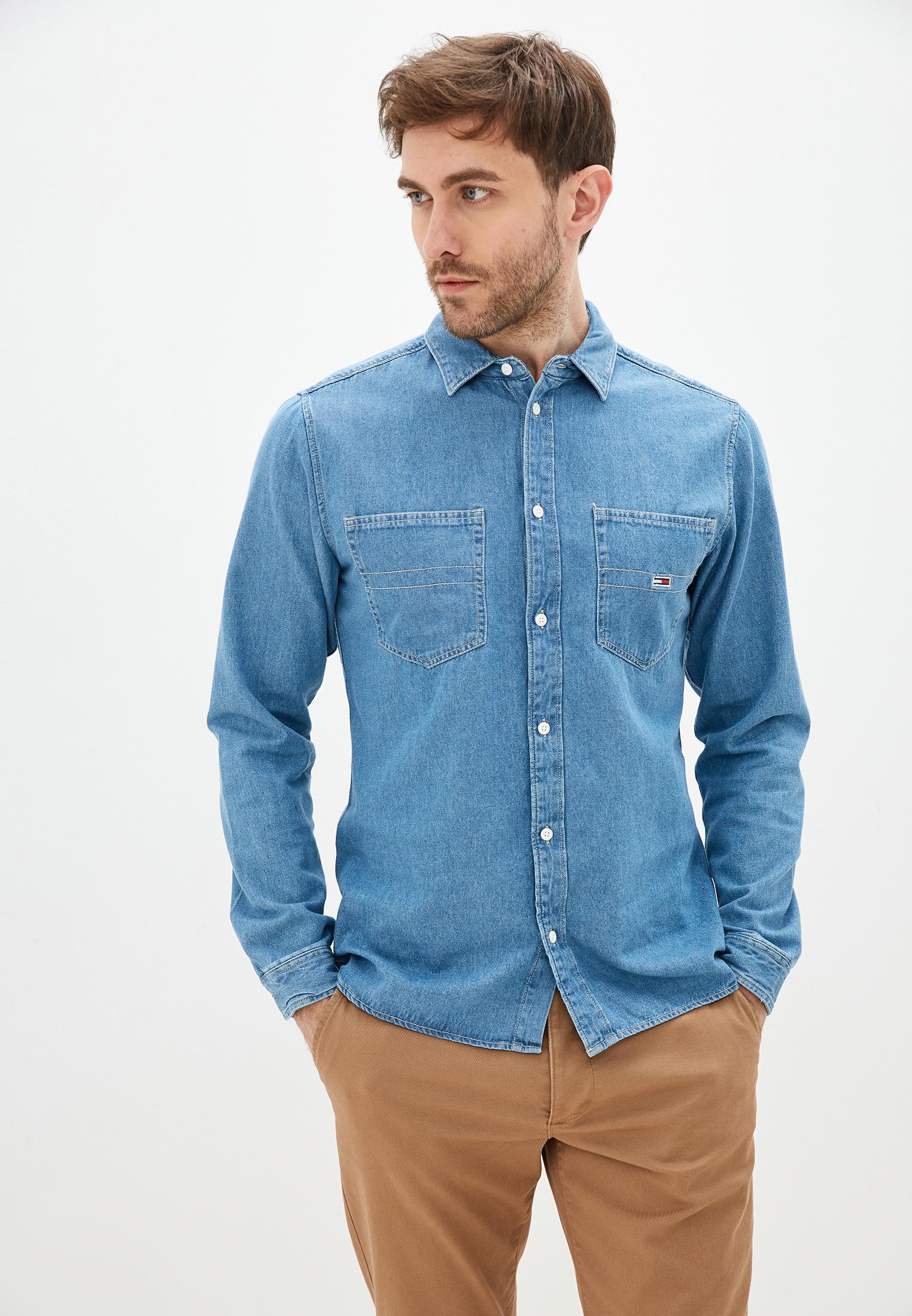 картинки рубашек и джинсов пао