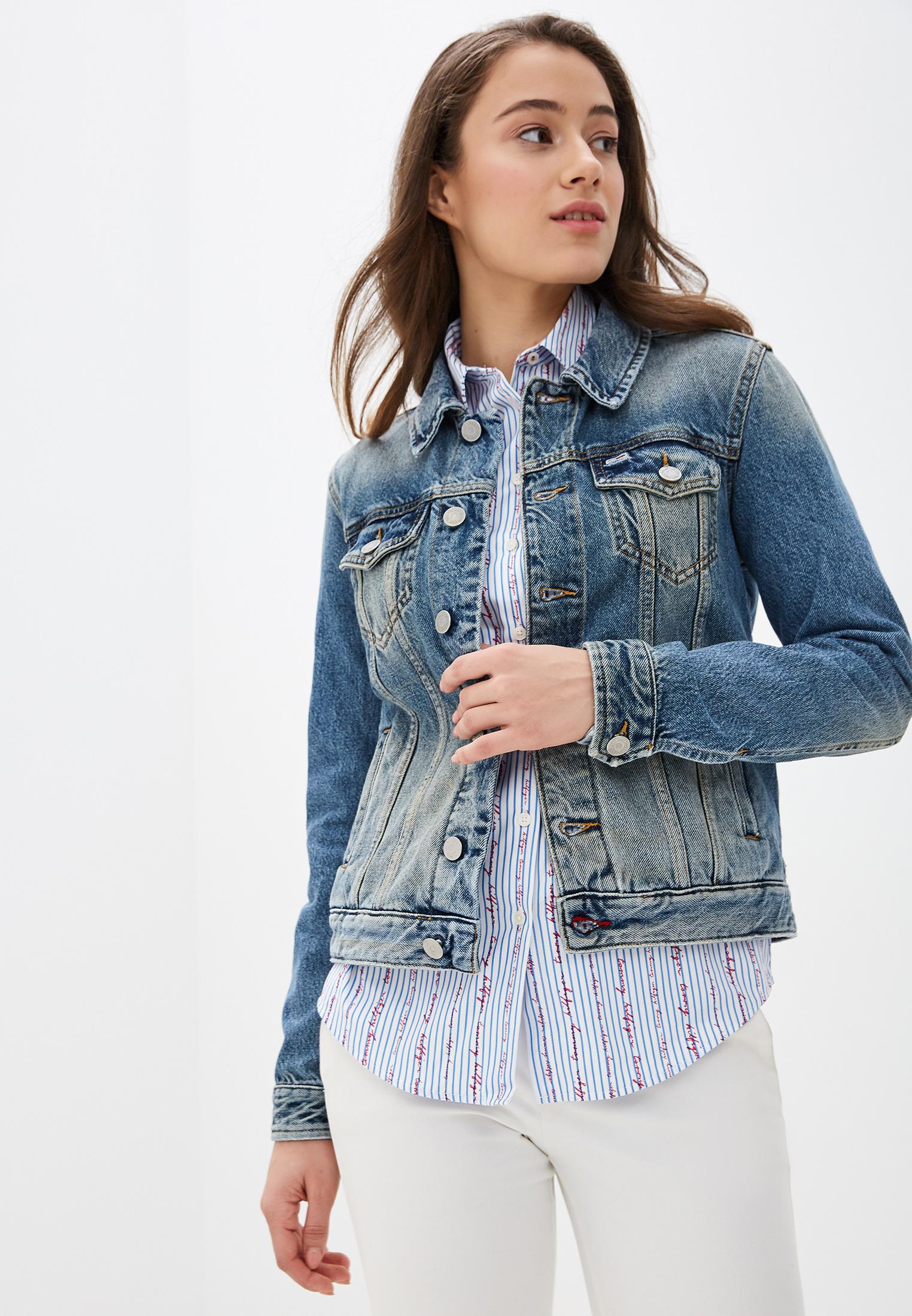 закону вредности фото комплекта джинсовой куртки раз