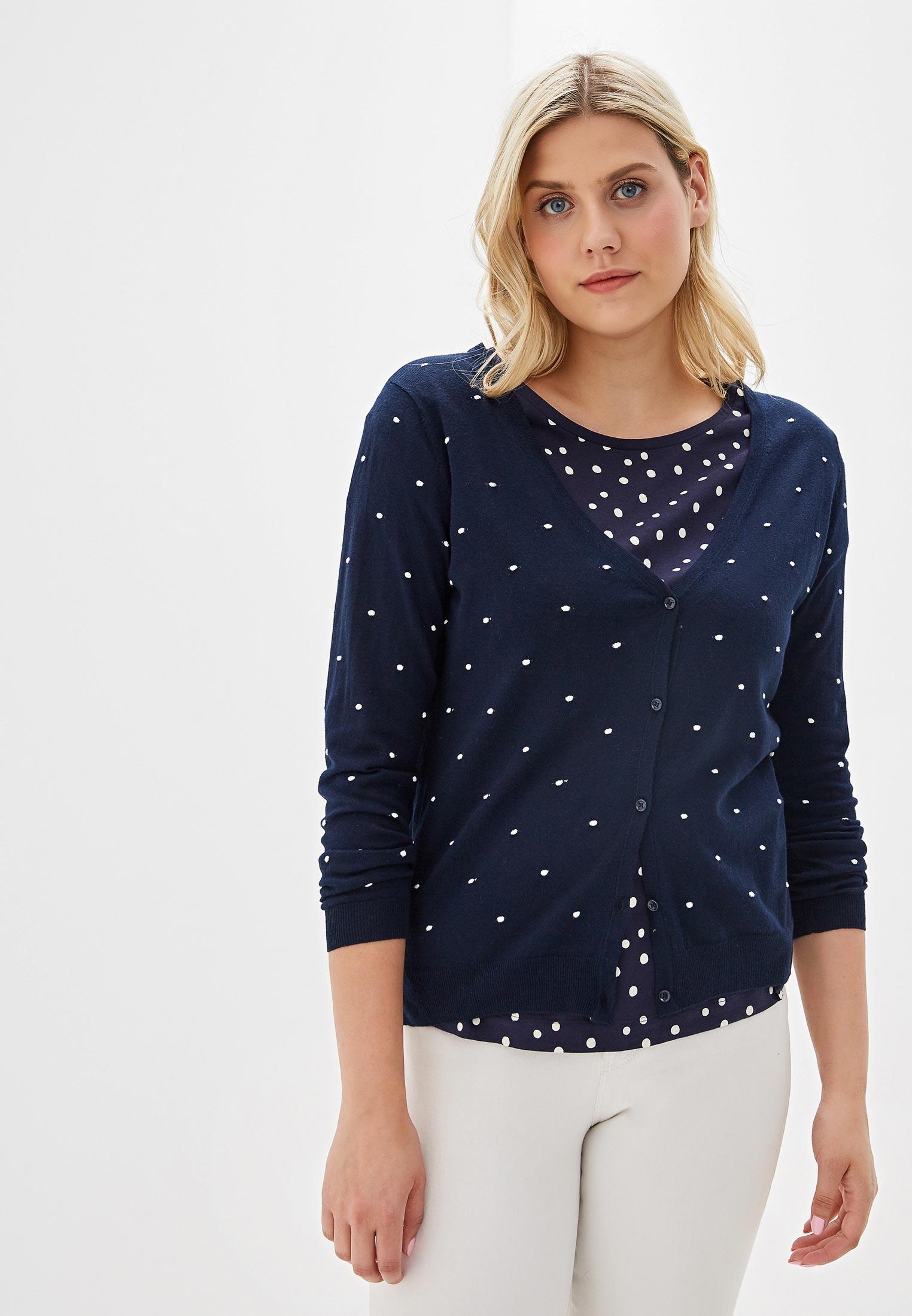 Кардиган, Violeta by Mango, цвет: синий. Артикул: VI005EWFRAF5. Одежда / Джемперы, свитеры и кардиганы