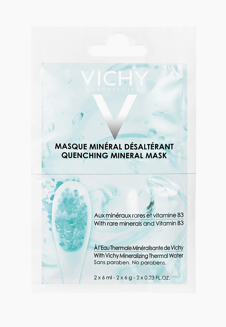 Vichy Маска для лица успокаивающая; саше 2Х6 мл